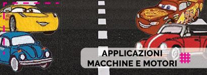 Applicazioni Macchine e Motori, utili sia come decorazione, che come toppe adesive per rammendare indumenti.